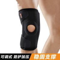 户外运动防护专业护具专业登山护膝弹性支撑条运动加压透护具