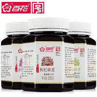 百花 枸杞蜂蜜580g+苹果蜂蜜580g+益母草蜂蜜580g 家庭装 齐分享 中华老字号