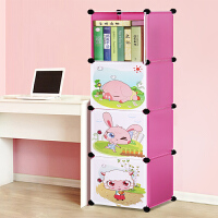 思故轩 卡通书柜儿童书架自由组合玩具收纳柜简易储物置物架书柜