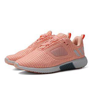 adidas阿迪达斯2018女子CLIMACOOL cwPE跑步鞋BB6558