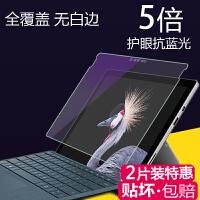 微软新new surface pro6/5/4钢化膜pro3屏幕保护膜Surface G 新 Surface Pro6
