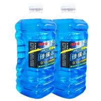 汽车玻璃水 2大桶汽车0℃玻璃水 冬季防冻 非浓缩 雨刮净 保护雨刮 不伤玻璃 强力去污 0℃两瓶装(1.6L)