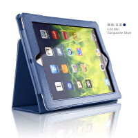 iPad4保护套苹果平板电脑pda2/3套A1395外壳A1458A1459保护壳