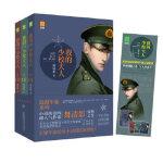 【新书店正版】我的少校大人舞清影9787547019665万卷出版公司