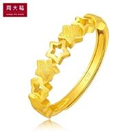周大福 时尚拉丝星星 足金黄金戒指(工费:78计价) F203386