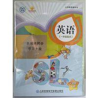 原装正版 义务教育教科书 英语(一年级起点) 六年级上册 多媒体同步学习光盘 4CD-ROM 英语学习 英语教学 光盘