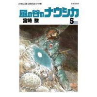 现货 日版 漫画 宫崎骏 风之谷 �Lの谷のナウシカ 5