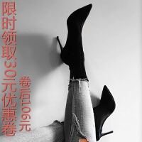 袜子靴弹力靴踝靴2018新款高跟细跟尖头短靴瘦瘦靴中筒秋冬靴子女SN0497 红色8cm绒里哑光 标准码