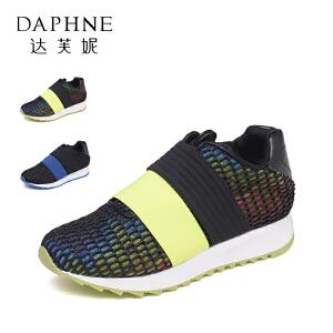 【双十一狂欢购 1件3折】Daphne/达芙妮 秋季女布鞋运动风休闲平底女单鞋