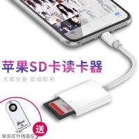 2018新款 苹果安卓二合一手机读卡器 Pad连接单反SD卡相机套件导入转接头线 C USB2.0