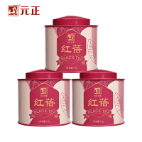 元正红蓓浓香型正山小种红茶茶叶散装武夷山罐装150g