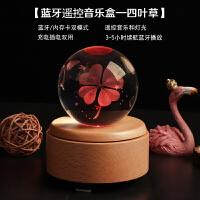 水晶球音乐盒蓝牙音响旋转木质男女生生日情人节520礼物生日礼品