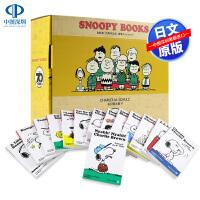 现货【深图日文】史努比70周年纪念豪华盒装漫画 全86卷 SNOOPY BOOKS 全86�� 70周年�念 豪�Aボックス