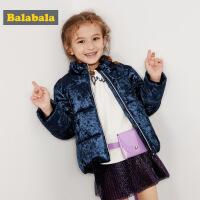巴拉巴拉女童棉衣宝宝棉服秋冬新款儿童丝绒保暖棉袄外套韩版