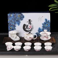 陶瓷青花瓷整套功夫茶具套装公司促销礼品印字礼盒装企业定制LOGO