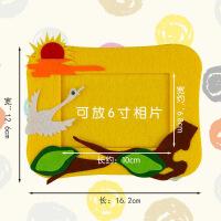 ?�o�布相框�N��幼��@美�谡迟N�和�布�不�布手工DIY制作材料包