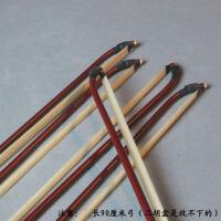 乐器配件90厘米二胡弓演奏级白马尾二胡琴弓子