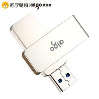 爱国者U盘32g金属旋转U盘电脑U盘USB3.0高速传输车载U盘U330