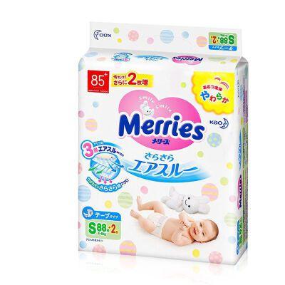 保税区直发 日本Merries花王纸尿裤 增量装 S88+2片日本原装正品