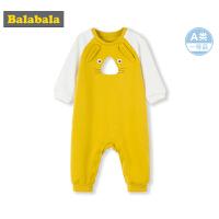 巴拉巴拉婴儿连体衣秋冬新生儿衣服宝宝爬爬服潮服0-3个月女哈衣