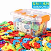 ?雪花片儿童玩具大号积木幼儿园加厚1000片批发男女孩塑料拼插