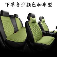 汽车坐垫单片无靠背单个四季通用座亚麻后排夏季三件套荞麦