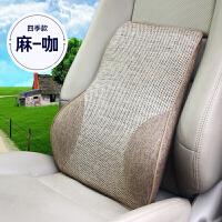 汽车头枕腰靠套装办公室腰靠孕妇护腰托座椅支撑靠垫亚麻棉四季夏