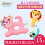 [满199减100]jollybaby0-1岁新生儿婴儿玩具手摇铃3-6-12个月宝宝益智玩具摇铃