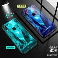 vivonex手机壳vivoz3夜光vivox9玻璃vivoz1硅胶vivoy85/67/66/ne Z3/ Z3i【