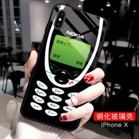 20190530041744855苹果x诺基亚手机壳iPhone XS Max创意恶搞xr复古怀旧6s个性6玻璃iPh