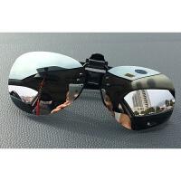 蛤蟆镜夹片墨镜偏光镜夹片开车使用近视太阳镜夹片男女太阳眼镜片