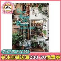 日本空间花艺设计师川本谕 室�戎参镌O�指南 Deco Room with Plants in NEW YORK 与植物一