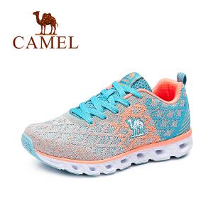 Camel/骆驼女鞋春夏新款 时尚撞色运动鞋女跑步鞋子系带飞织平底网面鞋