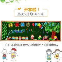 家居生活用品幼儿园小学班级文化春天墙贴黑板报布置组合装饰教室材料创意贴画 超大