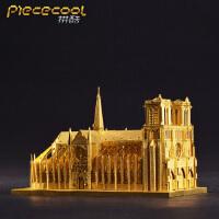 益智DIY手工玩具礼物创意拼模3D立体金属模型拼图巴黎圣母院