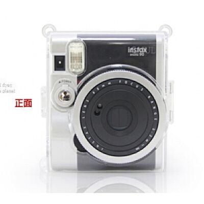 现货富士拍立得相机MINI90水晶壳保护套透明相机包迷你90S 发货周期:一般在付款后2-90天左右发货,具体发货时间请以与客服协商的时间为准