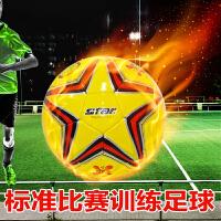 世达 足球高弹力高级PU耐磨 SB3134-05