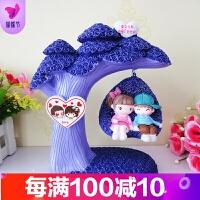 家居饰品摆设创意客厅电视柜装饰品情侣工艺品小摆件可爱结婚礼物 乳白色 紫色爱情树