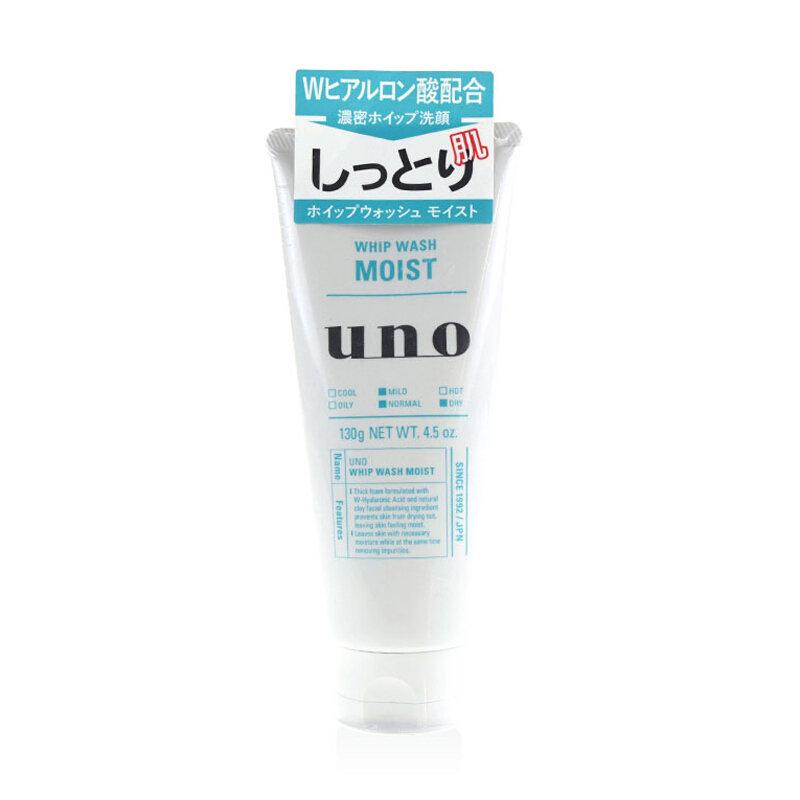 资生堂(Shiseido)UNO吾诺男士洗面奶玻尿酸毛孔清透橙净洁面乳130g 满99减5,199减10,299减20