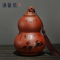 汉馨堂 紫砂茶叶罐 陶瓷葫芦茶叶罐粗陶大号半斤密封罐茶叶储存罐