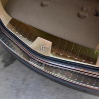汽车 专车专用不锈钢后护板 后备箱门槛条 尾箱踏板 改装配件 汽车用品