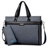 男士手提包横款工作挂包单肩斜挎包男土商务皮包工文件办公文包包SN7631 灰色 送钱包