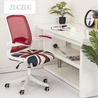 ZUCZUG电脑椅家用书桌椅子习写字弓型座椅办公老板椅人体工学转椅子 尼龙脚 旋转扶手
