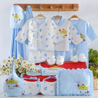0-3个月春夏婴儿满月宝宝用品婴儿衣服春秋婴儿礼盒套装