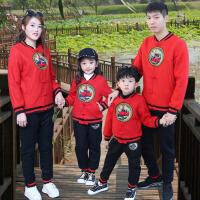 亲子装全家装童装冬季新款2017中国风拜年服儿童唐装两件套男女童套装 XL62唐装套装