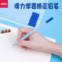 【一盒包邮】得力文具58158小学生书写铅笔HB三角杆儿童幼儿园学生