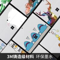 new微软新surface pro5笔记本pro3贴膜pro6平板pro4电脑背膜book 2女个性