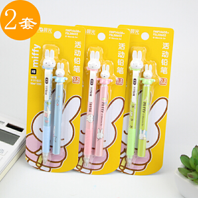 晨光米菲活动铅笔0.5mm自动铅笔儿童学生用自动铅笔套装可爱卡通型可替换铅芯书写绘画文具礼品套装38602