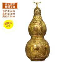 纯铜葫芦摆件招财葫芦办公室风水家居玄关客厅酒柜装饰工艺品