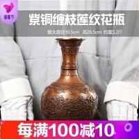 紫铜落地花瓶 客厅摆件富贵牡丹花瓶家饰风水结婚礼物 紫铜缠枝莲纹花瓶